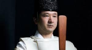 Présentation multiculturelle sur le Japon et ses traditions